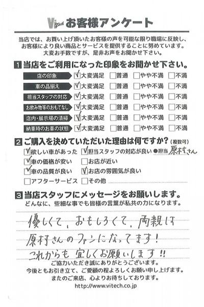 ニュース・イベント情報